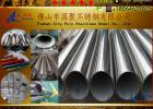 供应usu304不锈钢圆管19x1.0mm厚度 拉丝圆管