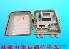 1分16光分路器箱-厂家直销塑料光分路器箱