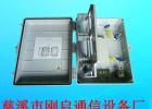 1分32分路器箱-中国电信移动联通分路器箱
