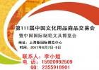 2017年上海文具展及学生用品展(上海浦东新国际博览中心)