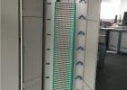 288芯ODF光纤配线架-室内光纤配线架
