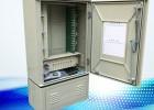 144芯光缆交接箱-SMC光缆交接箱