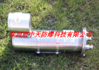 防爆摄像机ZTKB-Ex品牌大价格优