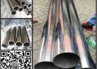 usu304不锈钢圆管35x1.0mm厚度 拉丝圆管
