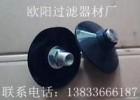 气碟(PD型破拱气碟、助流气碟)
