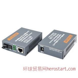 单模单纤光纤收发器 光电转换器25KM NET-LINK