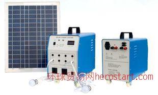 可订做家用太阳能发电机组 小型便携太阳能发电机组