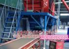 供应永久性新型fs复合免拆外模板生产线设备厂家 价格 图片