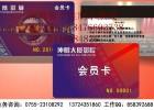 看电影专用VIP卡,电影院IC充值卡,厂家各类型号供应