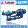 长沙水泵厂家直销,sm型中开泵,三昌泵业