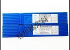 上海斯米克Z308Z408Z508纯镍铸铁电焊条