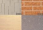 云南内外墙涂料 昆明质感涂料 易高厂家直销