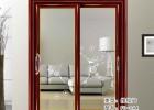 蒙特欧门窗 生产供应铝合金厨房门 铝合金推拉门 书房门