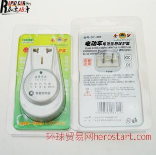 金沙電池充電保護器 電動車充電定時器 定時開關定時插座 防充鼓