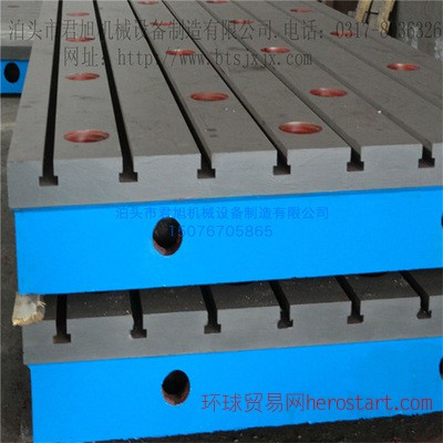 铸铁检验 平台平板量大优惠 T型槽