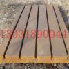 供应铸钢测量平台