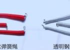厂家直销精品汽车检具绳 工具绳 标准件 五金连接绳