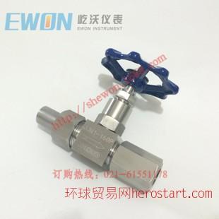 压力表截止阀 内外螺纹不锈钢压力表截止阀 仪表阀