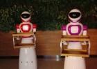 迎宾机器人、餐厅机器人、传菜机器人、餐饮机器人、机器人