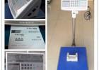 深圳台衡惠而邦电子秤 TSCALE 电子磅称 台衡精密测控