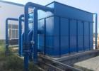 污水过滤设备D型滤池高效过滤