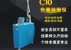 C10祛斑王调Q激光色素祛除治疗仪