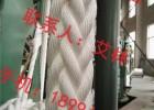 供应聚丙烯绳,聚丙烯单丝八股绳,船用聚丙烯缆绳