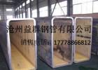 方管、热轧方管价格40*60价格,方管生产厂家