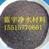 蓝宇厂家生产矾土无烟煤铁屑水过滤料加工金刚砂滤料