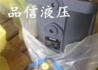 力士乐柱塞泵马达总成A6VM160