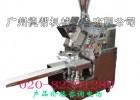 不锈钢食品机械定制 包子机器 商用