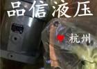 力士乐柱塞马达总成A6VM200