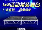 户外拼装舞台 安徽购买舞台的价格 厂家批发价格购买