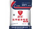 桂林腻子粉蓝宝抗甲醛净味型腻子粉