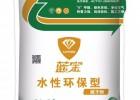桂林蓝宝水性钢化环保腻子粉腻子厂家价格蓝宝牌