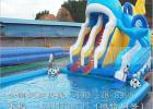 夏季户外充气水上城堡儿童组合滑梯价格
