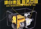 养殖场供水抽水排水4寸汽油自吸抽水泵