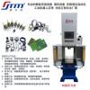 数字油压压装机 数字轴承压装机 四柱油压压装机