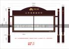 郑州国圣为天华集团设计制作的住宅小区标识标牌