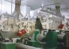 振动流化床干燥机 连续式流化床干燥机