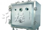 银粉专用真空干燥机