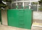 一体化工业废水处理设备 MBR污水处理设备