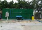 MBR一体化污水处理设备 小区生活污水处理设备