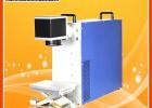 北京供应光纤激光打标机 精细产品表面打标 Ic面板塑料