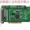 供应全新研华PCI-1245L运动控制卡