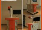 北京通州供应通用型光纤激光打标机 20W
