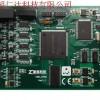 供应USB-2406声音震动采集专用卡