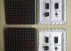 贵州格特隆光电科技有限公司
