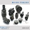 MS3106A20-7S电源插头大电流150A单芯-展讯