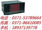 智能手操器,WP-D835,WP-D935,福建上润